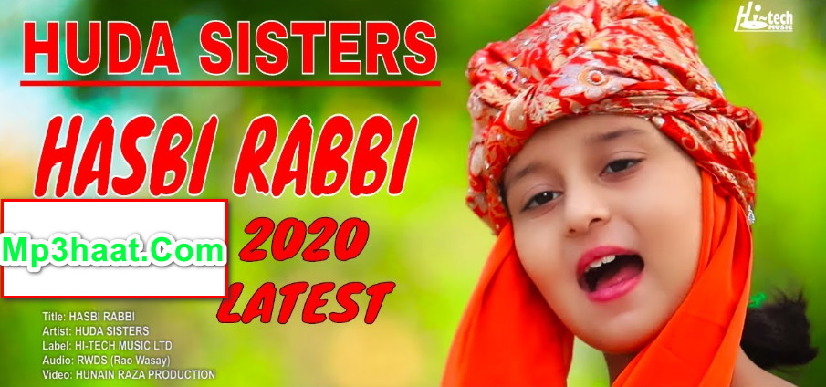 Hasbi Rabbi Beautiful Naat Sharif By Huda Sisters – Islamic Gojol