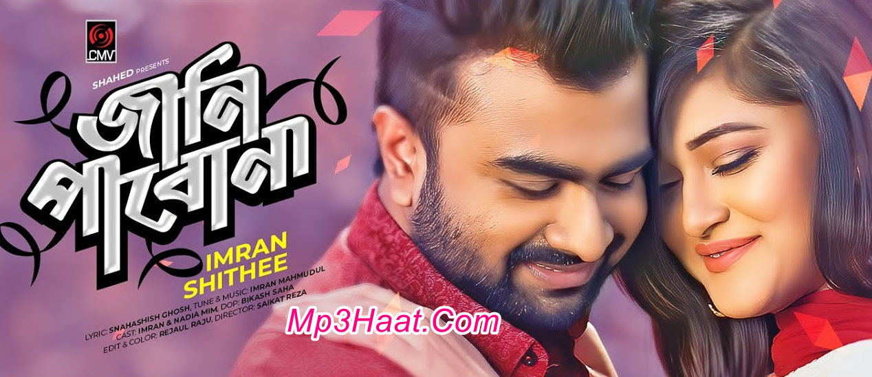 Jani Pabona By Imran and Shithee Bangla Mp3 Song 2020 Download