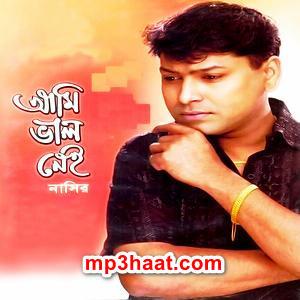 Ekdin Sob Chere By Nasir Mp3 Song Download