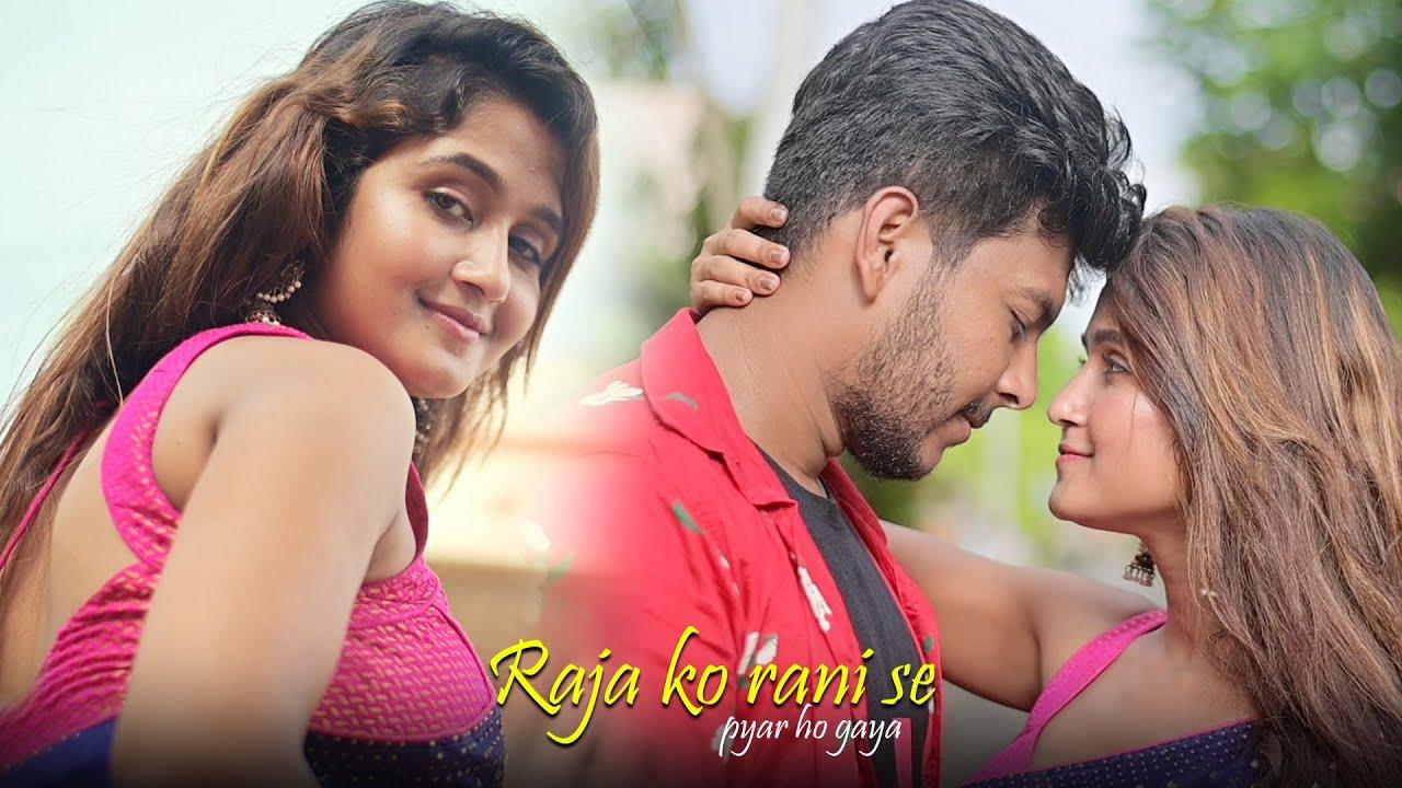 Raja Ko Rani Se Pyar Ho Gaya By Labu Biswas Hinde Mp3 Song