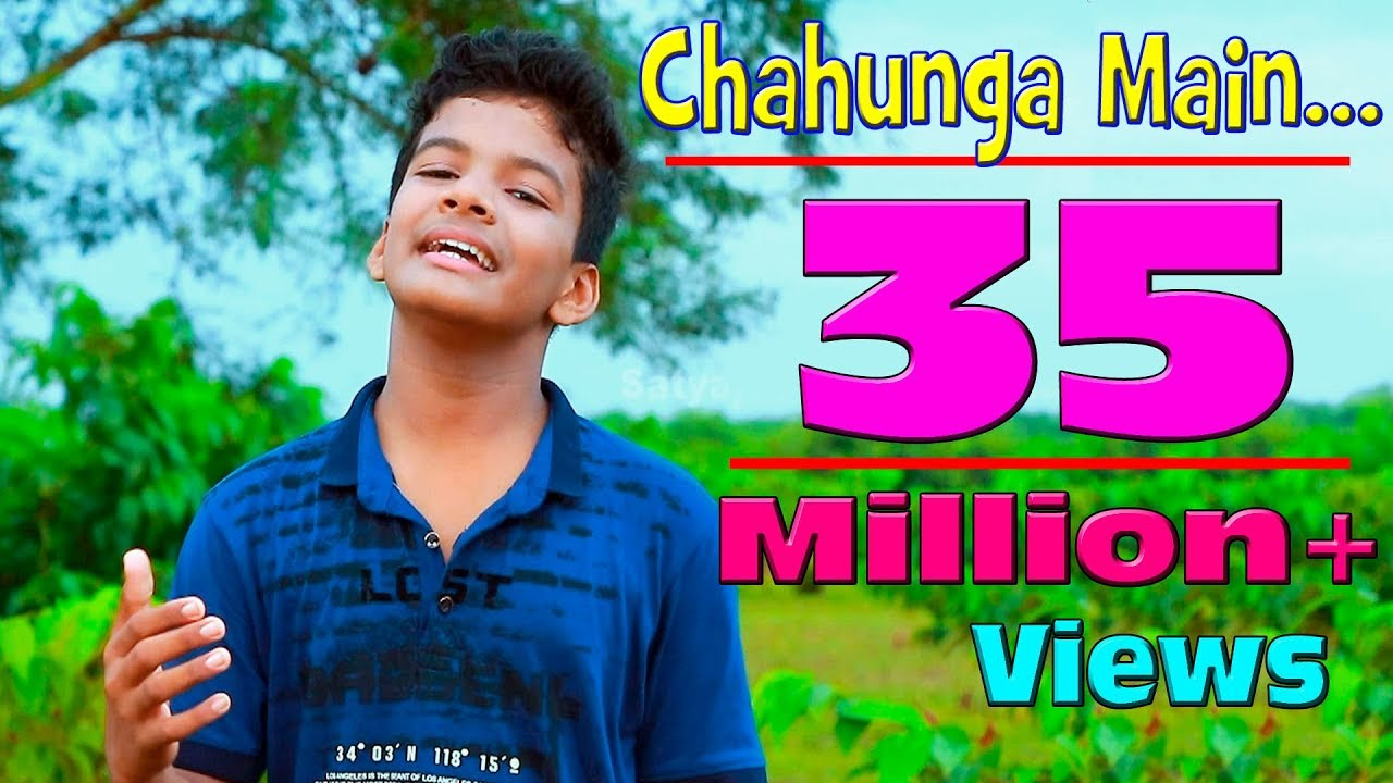 Chahunga Main Tujhe Hardam By Satyajeet Jena mp3 song