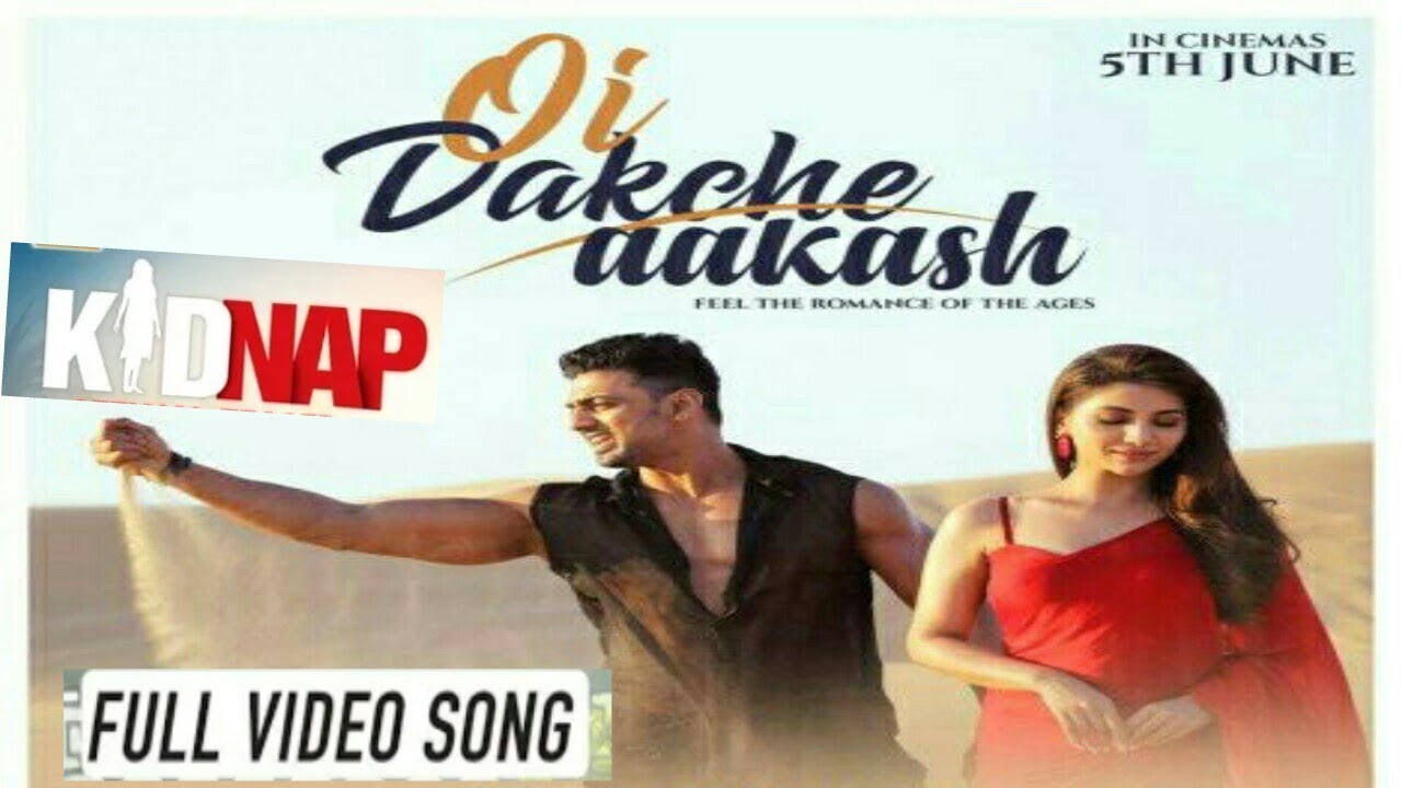 Oi Dakche Aakash By Pawandeep Rajan – Kidnap Movie Mp3 Dev