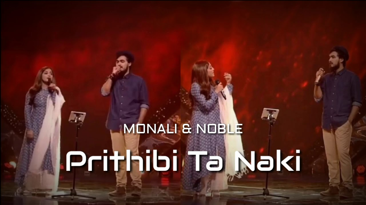 Prithibi Ta Naki Choto Hote Hote By Noble and Monali Thakur Mp3 Download