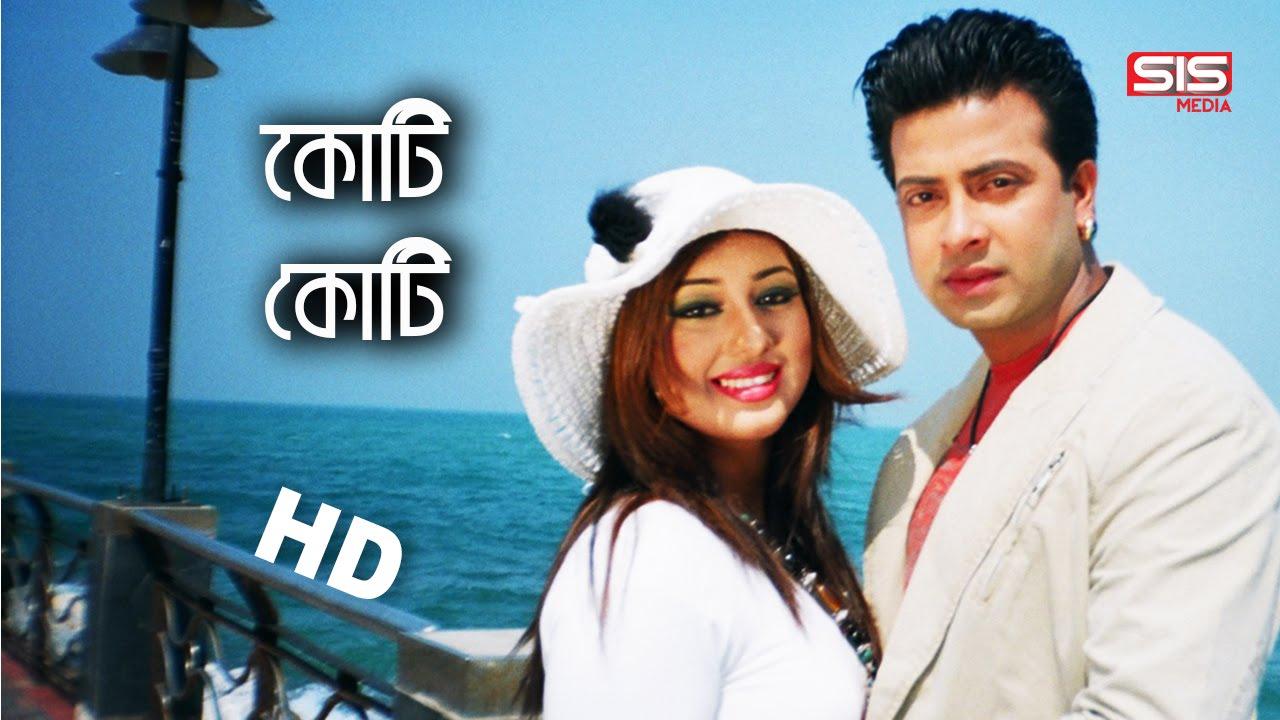 Koti Koti Manusher Vire By S.I Tutul and Baby Naznin Mp3 Hit Old Song