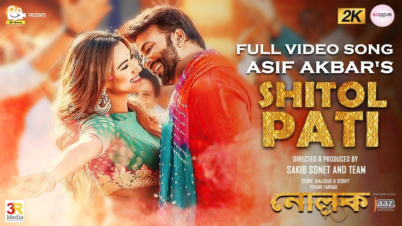 Shitol Pati By Asif Akbar – Nolok  Movie Mp3 Song Shakib Khan
