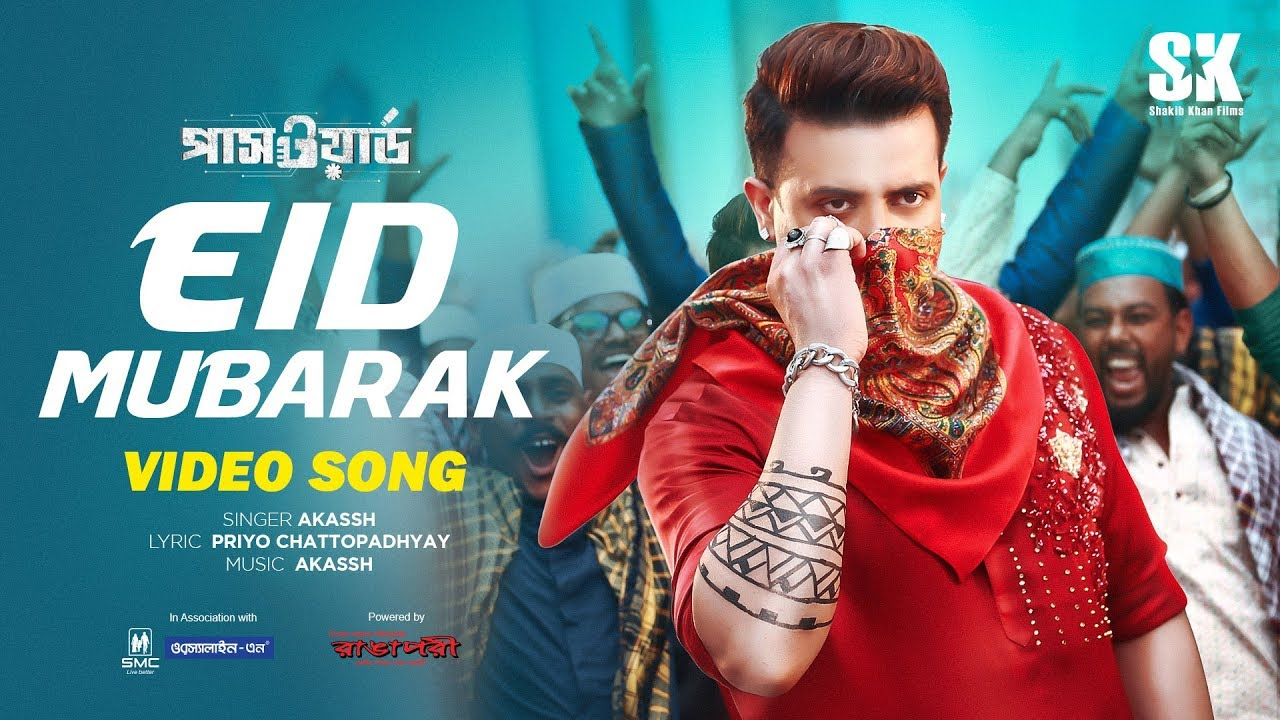 EID MUBARAK (ঈদ মোবারক) Mp3 and Video Song – Password – SHAKIB KHAN – EID 2019