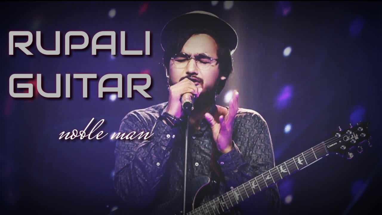 Rupali Guitar Cover By Noble Mp3 Tribute to Sir Ayub Bacchu
