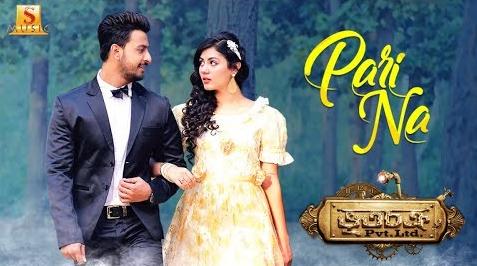 Pari Na By Anupam Roy Mp3 Bhootchakra Pvt. Ltd. Movie Song Sohom Bonny