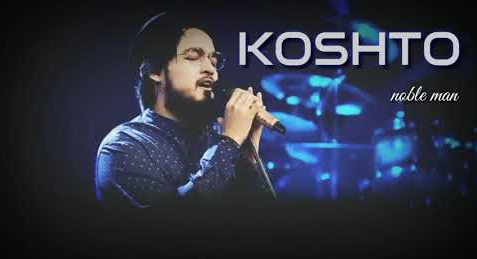 Eto Koshto Keno Bhalobashay Cover By Noble Mp3 and Lyics