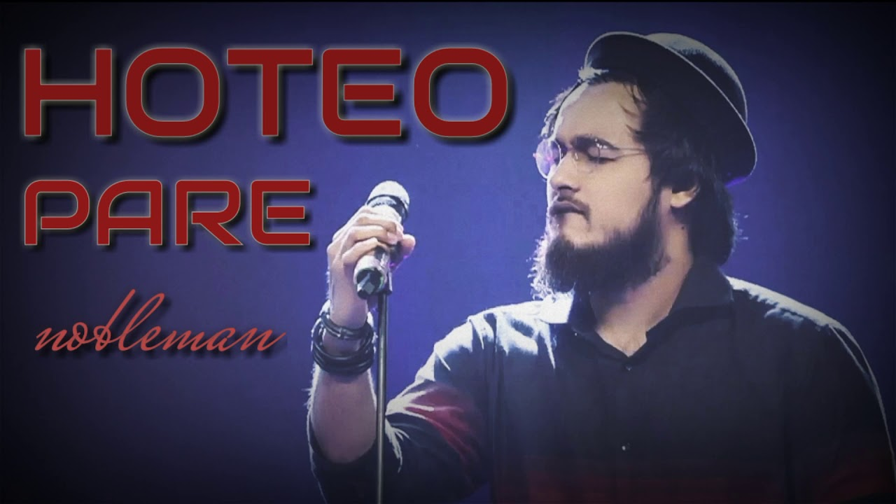 Hoteo Pare Cover By Noble Mp3 Download