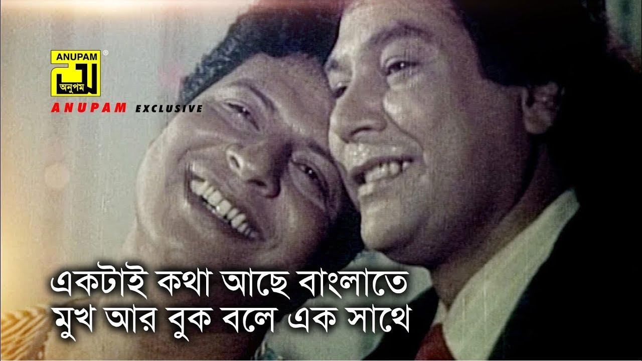Ektai Kotha By Bappi Lahiri & Munna Aziz mp3 song jafar iqbal