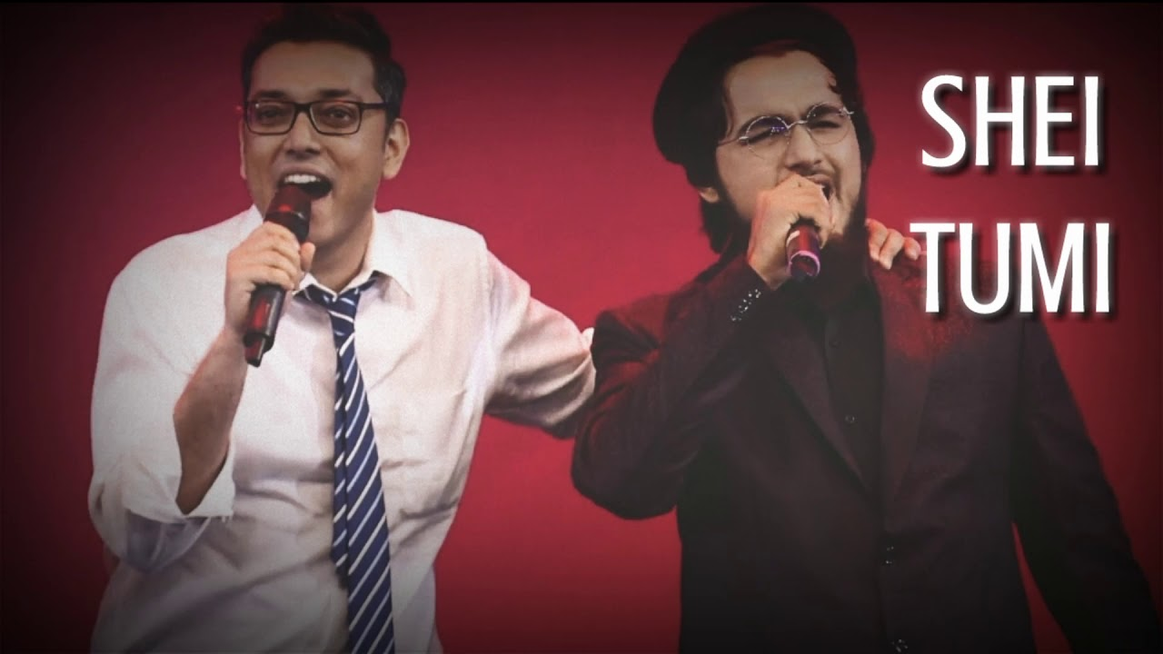 Shei Tumi Cover By Noble and Anupam Roy Mp3 Saree Gaa Maa Paa Grand Finale