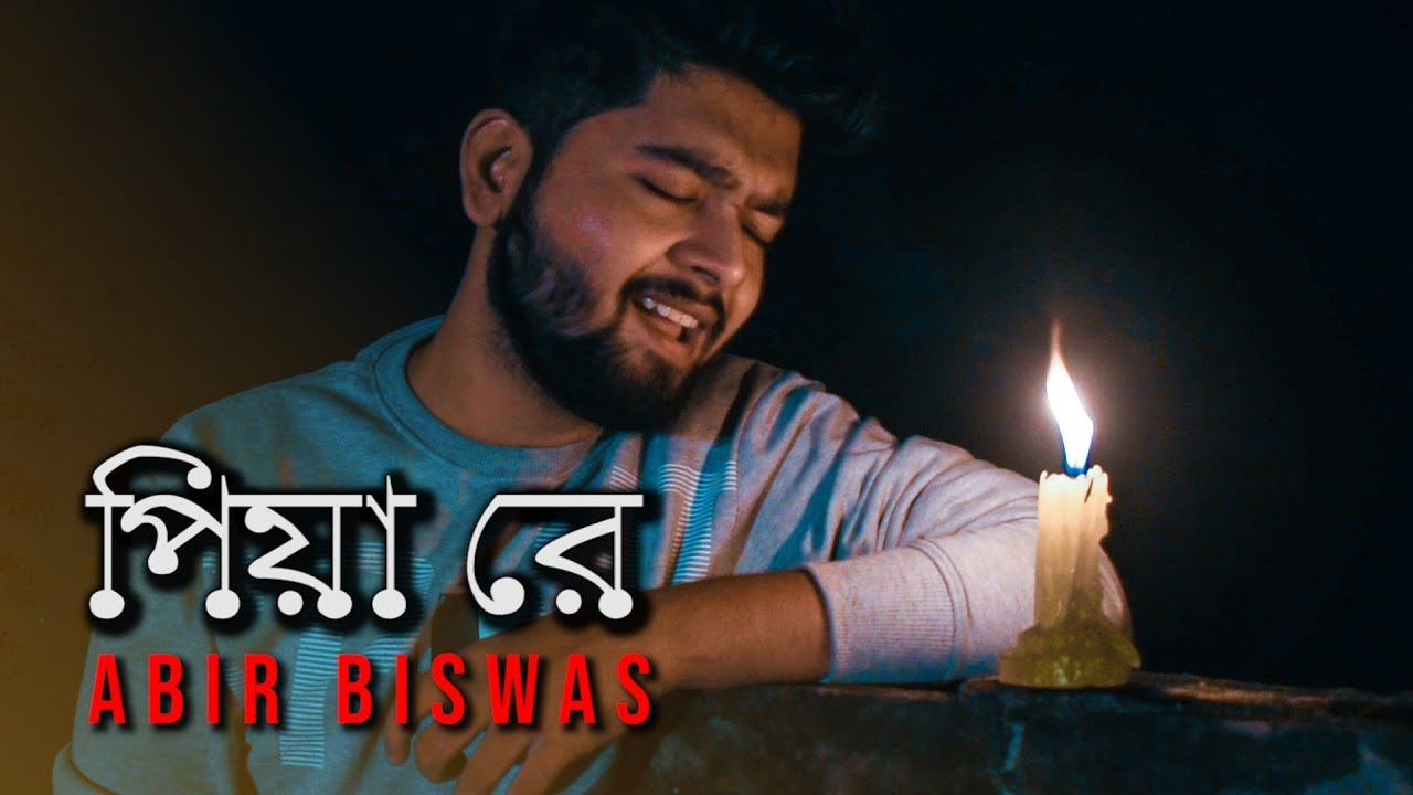 Piya Re Piya Re Cover By Abir Biswas Sad Mp3 Song – Chirodini Tumi Je Amar