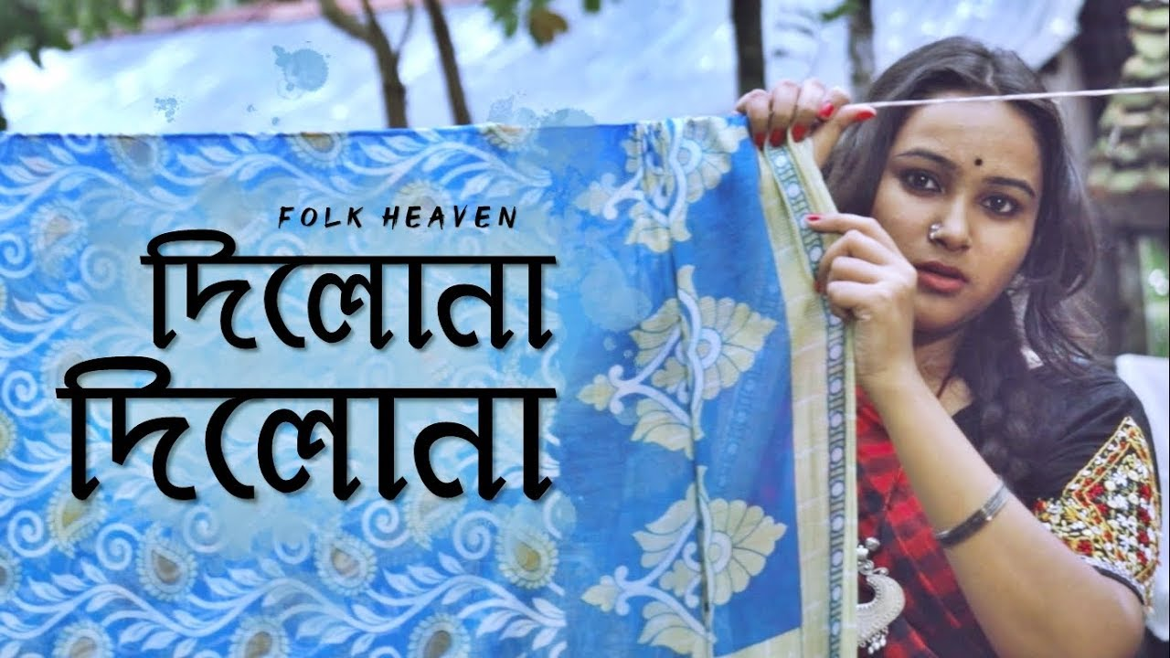 Dilona Dilona By Folk Heaven Band full mp3 Song Download