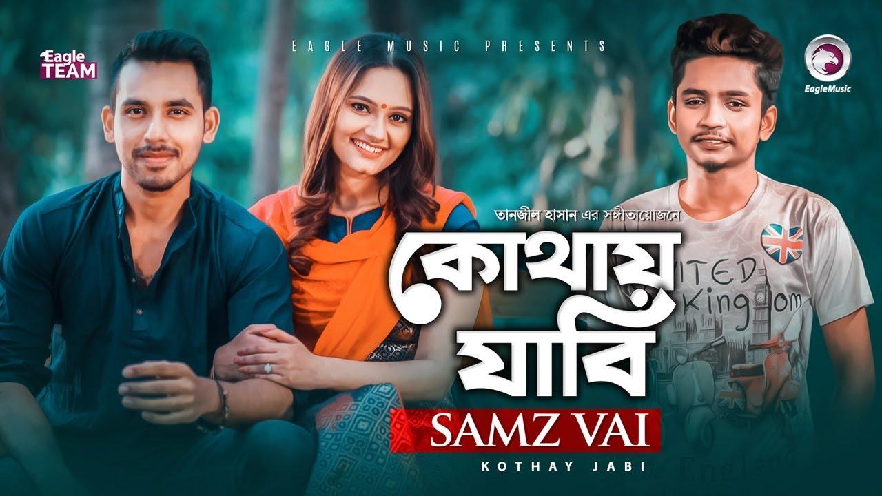 Kothay Jabi By Samz Vai Mp3 and Video Song Download 2020