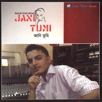 Jani Tumi Mp3 Song and Lyrics Download