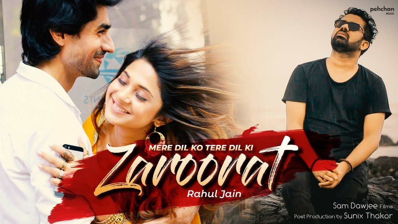 Mere Dil Ko Tere Dil Ki Zaroorat Hai by Rahul Jain mp3 song download