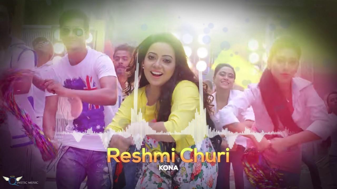 Reshmi Churi By Kona Mp3 And Lyrics Download