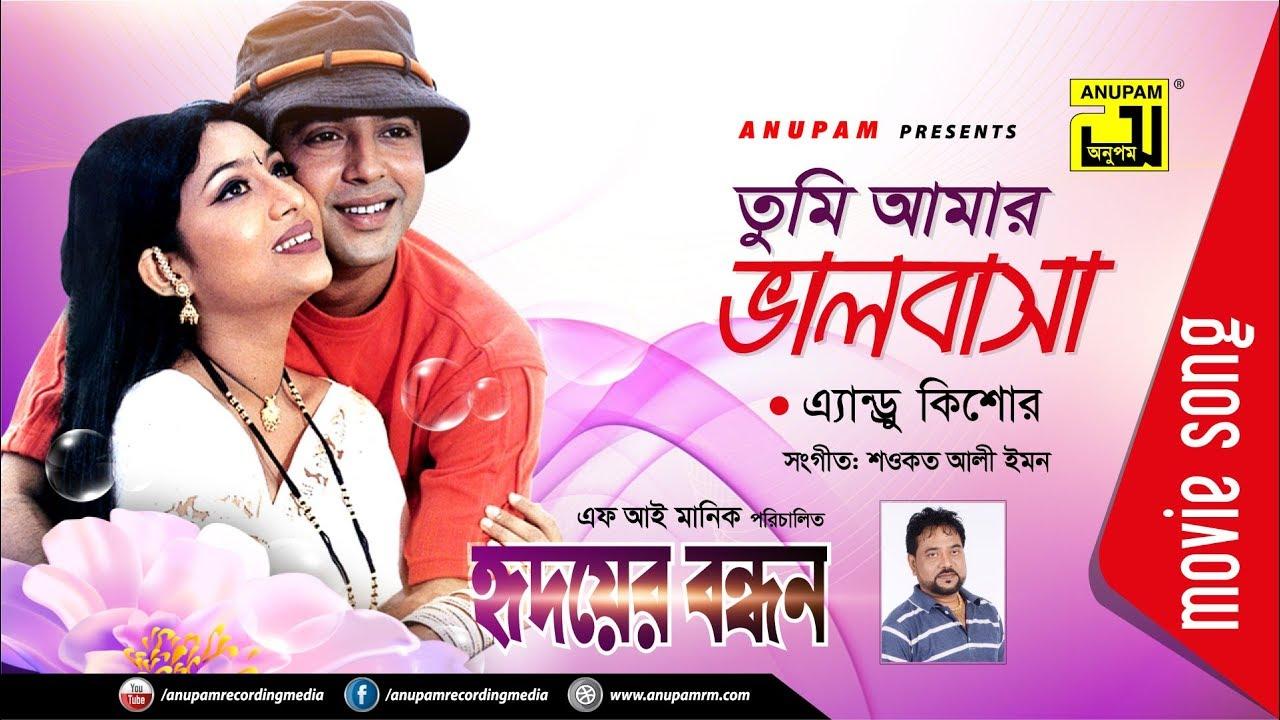 Tumi amar Bhalobasa Mp3 Song Andrew Kishore – Hridoyer Bandhon